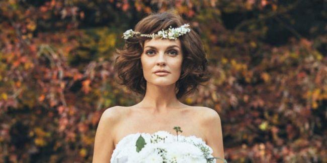 Fotografía - Esto es lo lleve a un boda de la caída